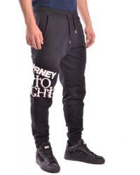 McQ - Trousers - Lyst