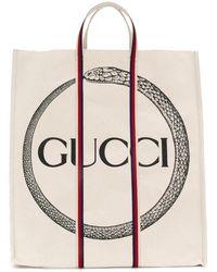Gucci Men's 4846909iua08200 White Cotton Briefcase