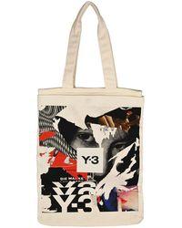 adidas Graphic Print Tote Bag - White