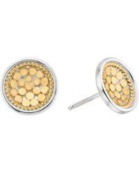 Anna Beck Dish Stud Earrings Gold - Metallic