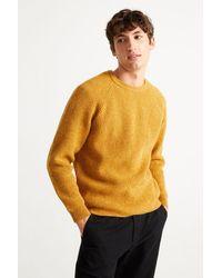 Thinking Mu Anteros Knitted Mustard Sweater - Yellow