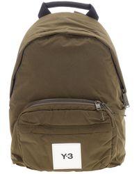adidas Techlite Backpack - Green