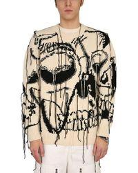 McQ Skull Sweater - White