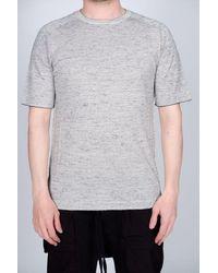 Transit Horizontal Marl T-shirt Stone Colour: Stone, - Grey