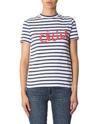 Être Cécile - Striped Logo T-shirt - Lyst