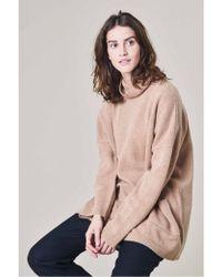 Harris Wilson Gastien Merino Wool Jumper - Multicolour