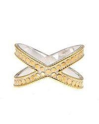 Anna Beck - Cross Ring Gold - Lyst