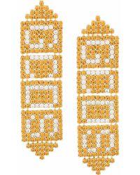 Gcds Women's Fw21w01013616 Gold Metal Earrings - Metallic