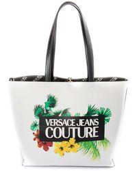 Versace Jeans Shopper - White