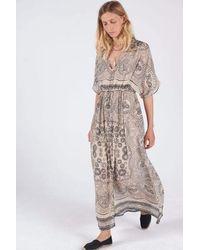 Swildens Dounia Dress - Multicolour