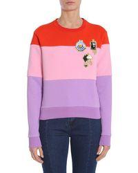 Carven Color Cotton Sweatshirt - Multicolor