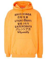 Balenciaga - Women's 578135tjvi67513 Multicolor Other Materials Sweatshirt - Lyst