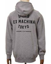 Deus Ex Machina Tokyo Address Hooded Sweatshirt - Heather - Grey