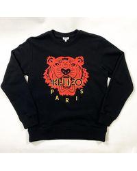 KENZO Special Edition Tiger Sweatshirt - Multicolour