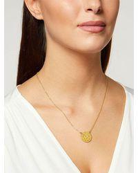 Ashiana London Ashiana Spell Coin Necklace - Metallic