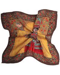 Eton of Sweden Virgin Wool Persian Lady Pocket Square - Brown