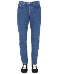 KENZO Men's Fa65dp1002eb76 Blue Cotton Jeans