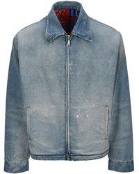424 - Zip-up Denim Jacket - Lyst