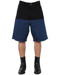 Raf Simons Men's 2013361013409943 Black Cotton Jeans