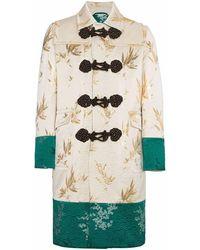 Gucci Men's 480434z485g9509 Beige Cotton Coat - Brown