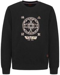 Evisu Foil Print Applique Sweatshirt - Black