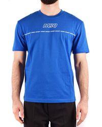 McQ T-shirt Mcq Alexander Mqueen - Blue