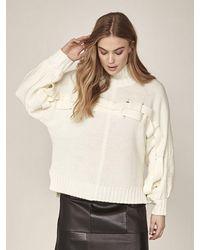 NÜ Ibia Pullover Knit In Cream - White