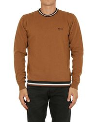N°21 - No21 Sweater In Brown - Lyst