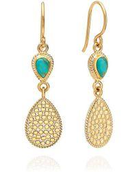 Anna Beck Earring Er 10102 Gtq - Metallic