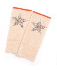 Adeela Salehjee Munich Oatmeal Fingerless Glove In Solid Colour , Style:rainbow Star - Multicolour