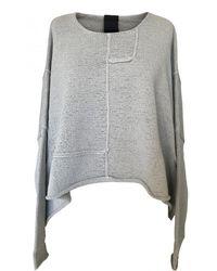 Rundholz Distressed Style Oversized Sweater - Grey