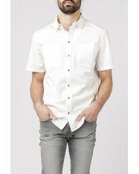 I Love Ugly - S/s Denim Shirt - Lyst