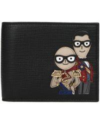 Dolce & Gabbana - Wallets Patch D&g Family Men - Lyst