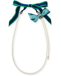 Lanvin - Long Pearly Necklace With Multicolor Grosgrain - Lyst