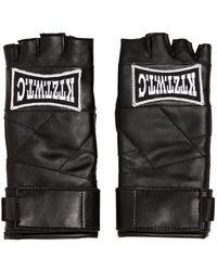 KTZ - Faux Leather Fingerless Gloves - Lyst