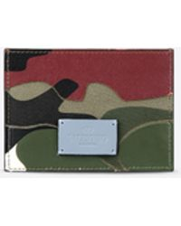 Valentino | Multicolor Camouflage Card Holder | Lyst