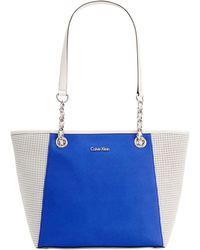 Calvin Klein Saffiano Leather Tote multicolor - Lyst