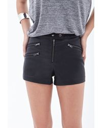 Forever 21 Faux Leather Moto Shorts - Lyst