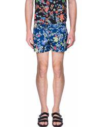 Jil Sander Print Swim Shorts - Multicolor