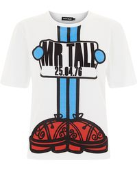 House Of Holland Mr Men Mr Tall - Lyst