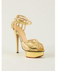 Charlotte Olympia 'Octavia' Sandals - Lyst