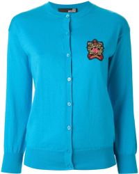 Love Moschino Embroidery Logo Patch Cardigan - Lyst