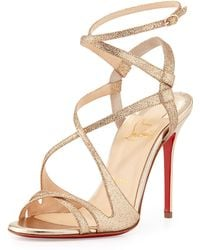 Christian Louboutin Audrey Strappy Glitter Red Sole Sandal Poudre - Lyst