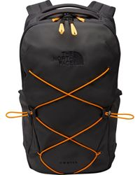 The North Face Jester 27.5l Backpack - Gray