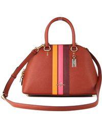 COACH Crossgrain Leather Varsity Stripe Katy Satchel Dome Handbag - Red