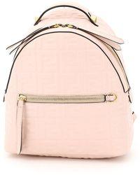 Fendi Nappa Ff Mini Backpack - Multicolour