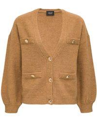 Liu Jo Camel-colored Wool Blend Cardigan - Natural