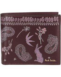 Paul Smith Purple Leather Wallet