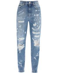 Dolce & Gabbana Amber Jeans In Destroyed Denim 38 Cotton - Blue