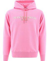 """MASTERMIND WORLD """"mastermind"""" Hoodie - Pink"""